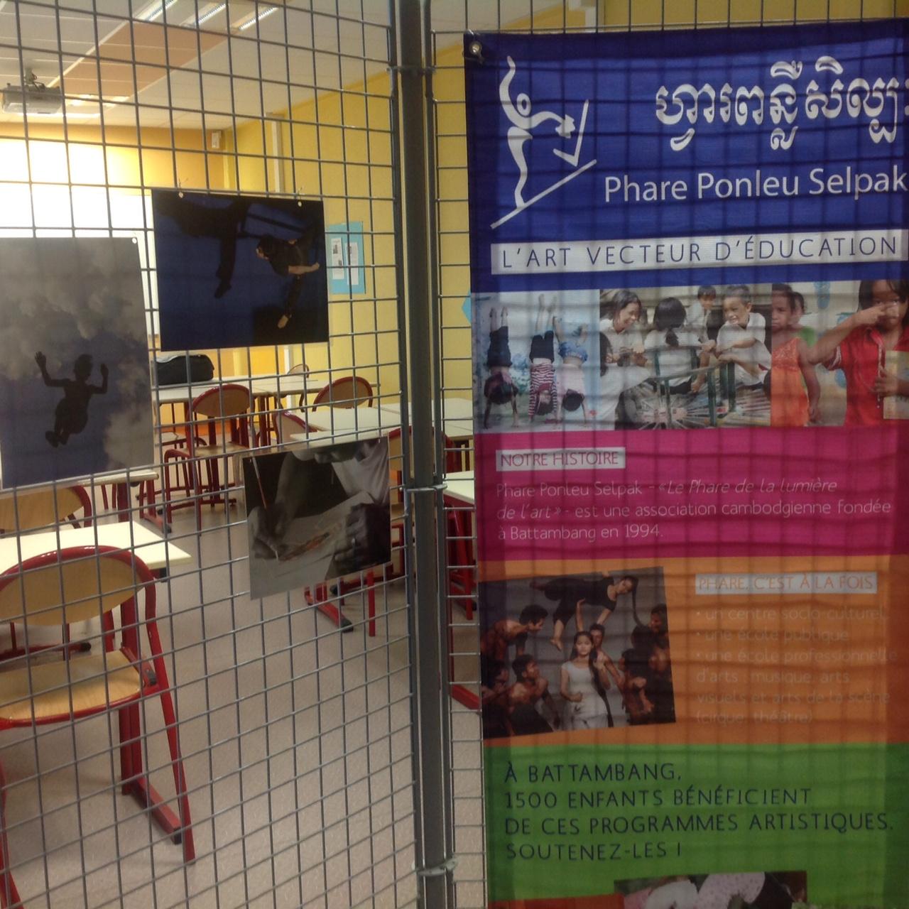 Collège Adèle Vannier Saint Brice en Cogles - Phare Ponleu ...